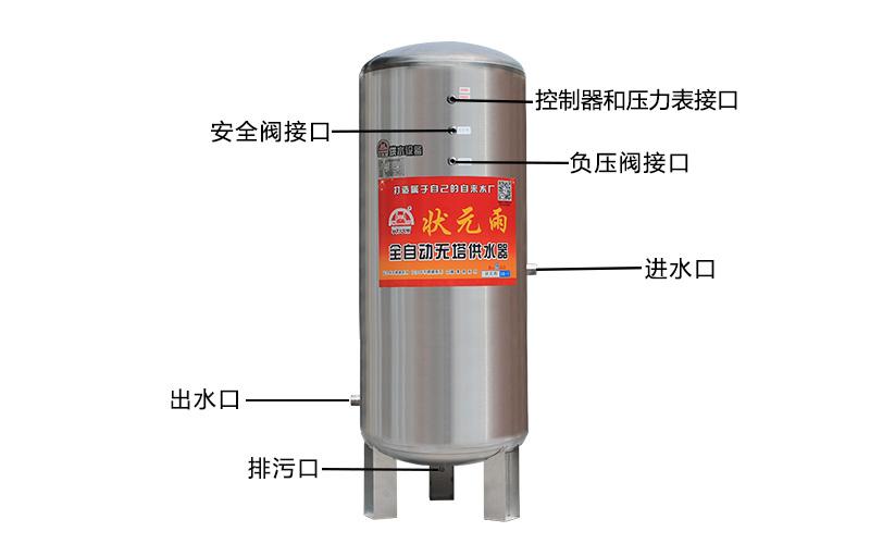 关于不锈钢无塔供水器的选购注意事项