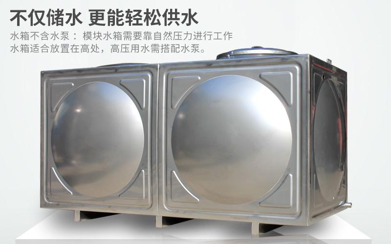 不锈钢家用水箱简单介绍