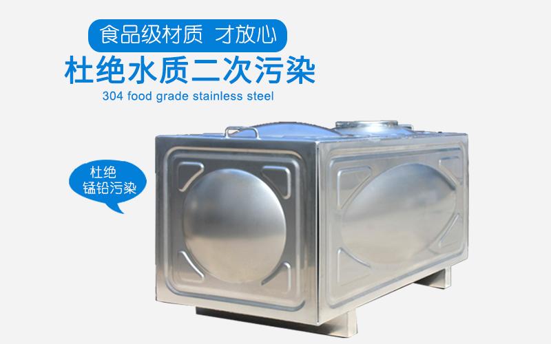 家用水箱有哪些优势?