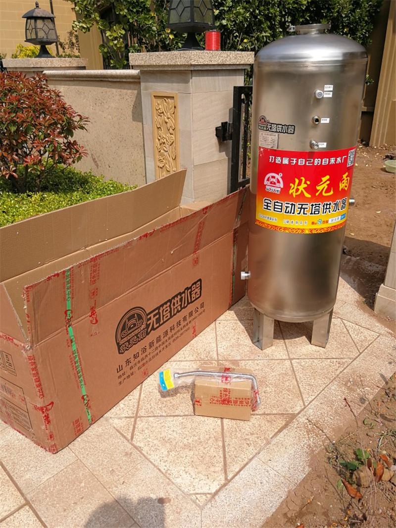 地下井水使用供水器与水泵抽水的区别